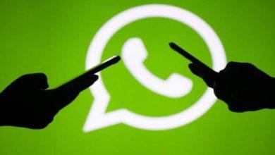 Photo of Cara Mengembalikan Chat WA (WhatsApp) Yang Terhapus Sebelum Backup